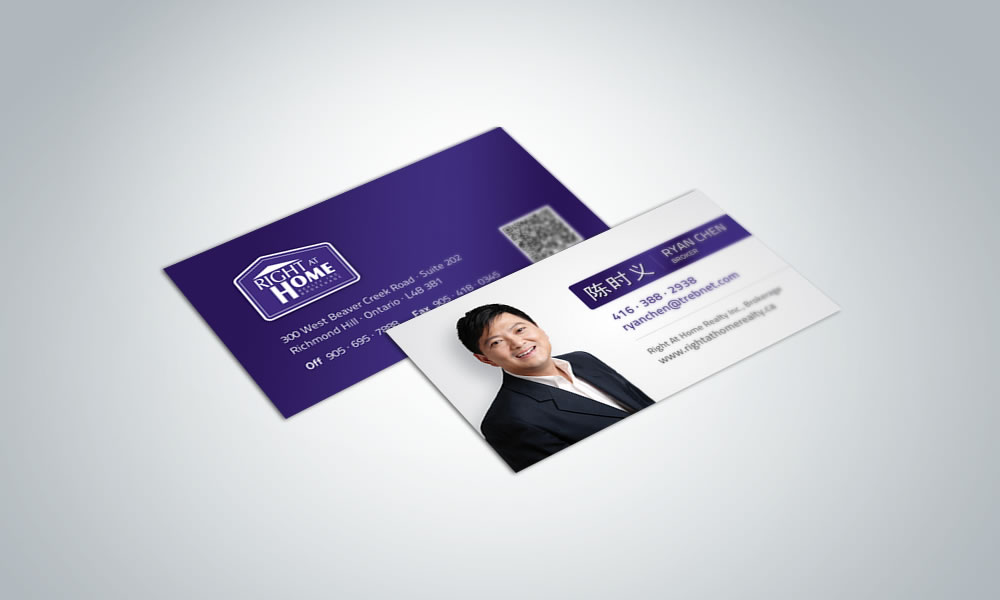 Branding and Graphic Design - Ryan Chen